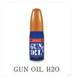 GUN OIL H2O ガンオイル エッチツーオーGUN OIL H2O ガンオイル エッチツーオー