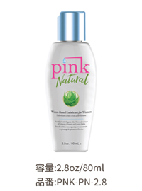ピンク ナチュラル[PINK Natural]