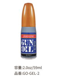 ガンオイル ジェル[GUN OIL GEL]