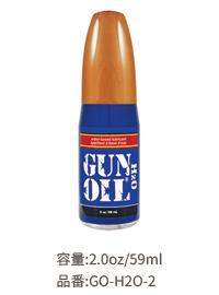 ガンオイル エッチツーオー[GUN OIL H2O]