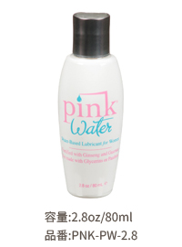 pink-water