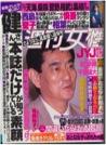 jyosei_20141209